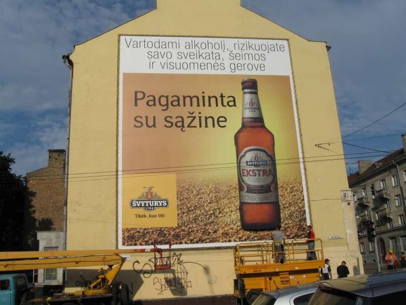 reklaminiai_tentai